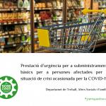 Prestació d'urgència per a subministraments bàsics (tràmit disponible online)